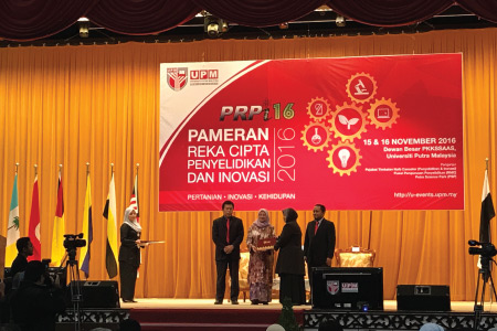 Excellence Research Institute Award