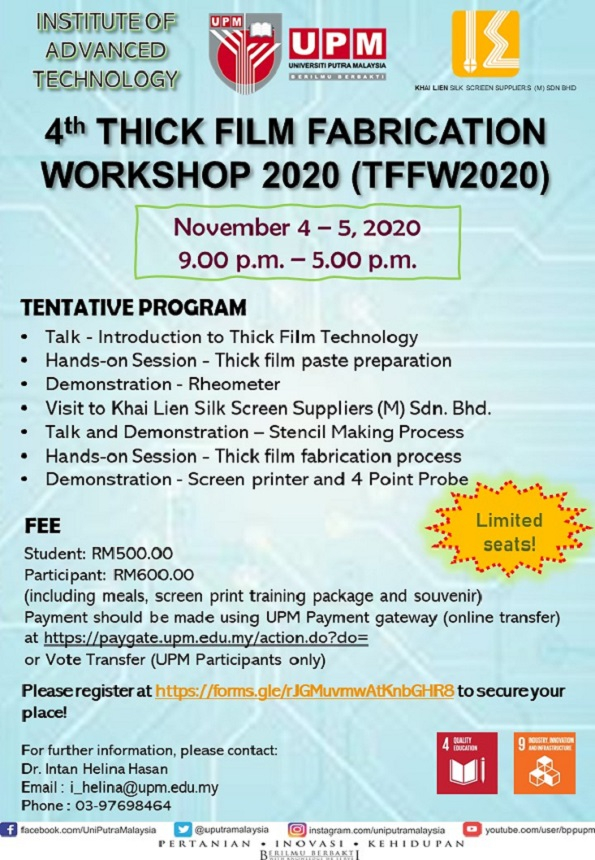 Thick Film Fabrication Workshop 2020 (TFFW2020)